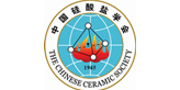 The Chinese Ceramic Society(CCS)