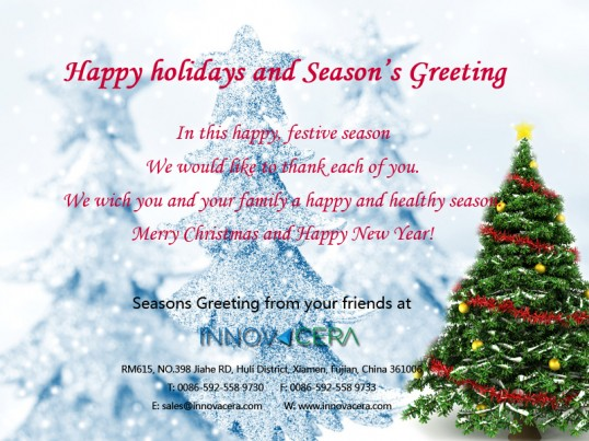 Innovacera's 2012 New Year Greeting Cards