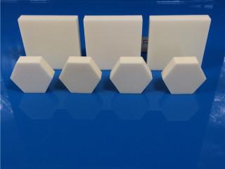 Aluminum Ceramic Ballistic Tiles