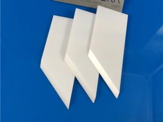 Zirconia Ceramic Cutters Blades