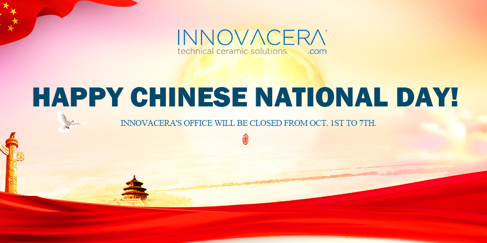 Happy Chinese National Day!