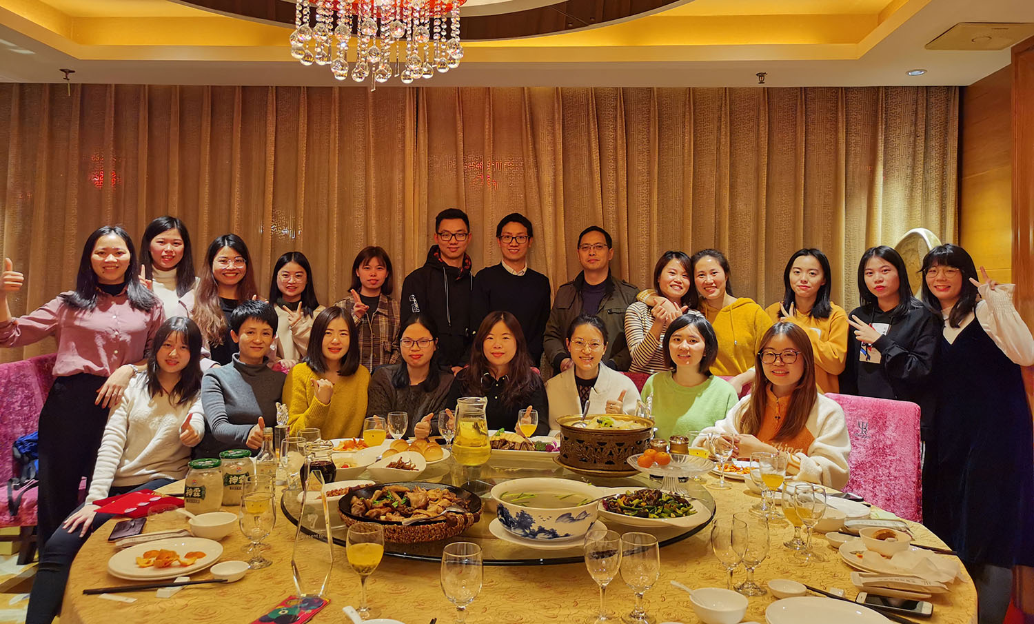 A Year-End Dinner for Employees