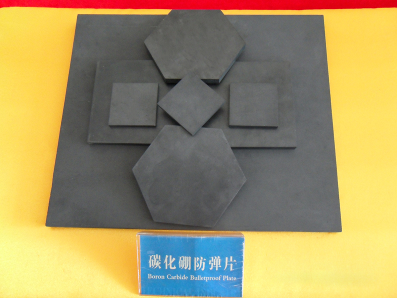 Boron Carbide Ceramic